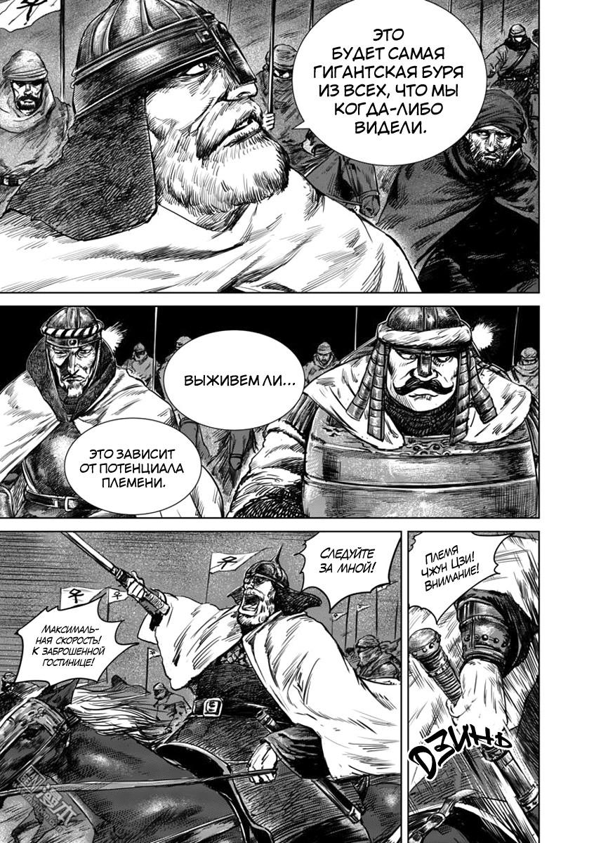 https://r2.ninemanga.com/comics/pic3/39/34407/1286251/1544018196252.jpg Page 6