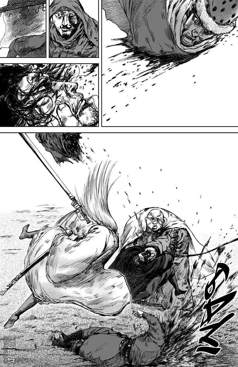 https://r2.ninemanga.com/comics/pic3/39/34407/1286681/1544095937208.jpg Page 2
