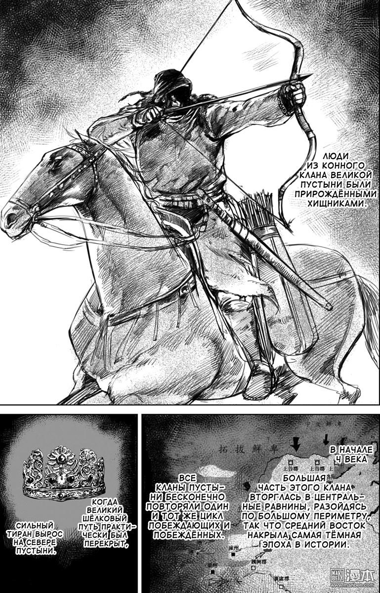 https://r2.ninemanga.com/comics/pic3/39/34407/1287941/1544476581172.jpg Page 3