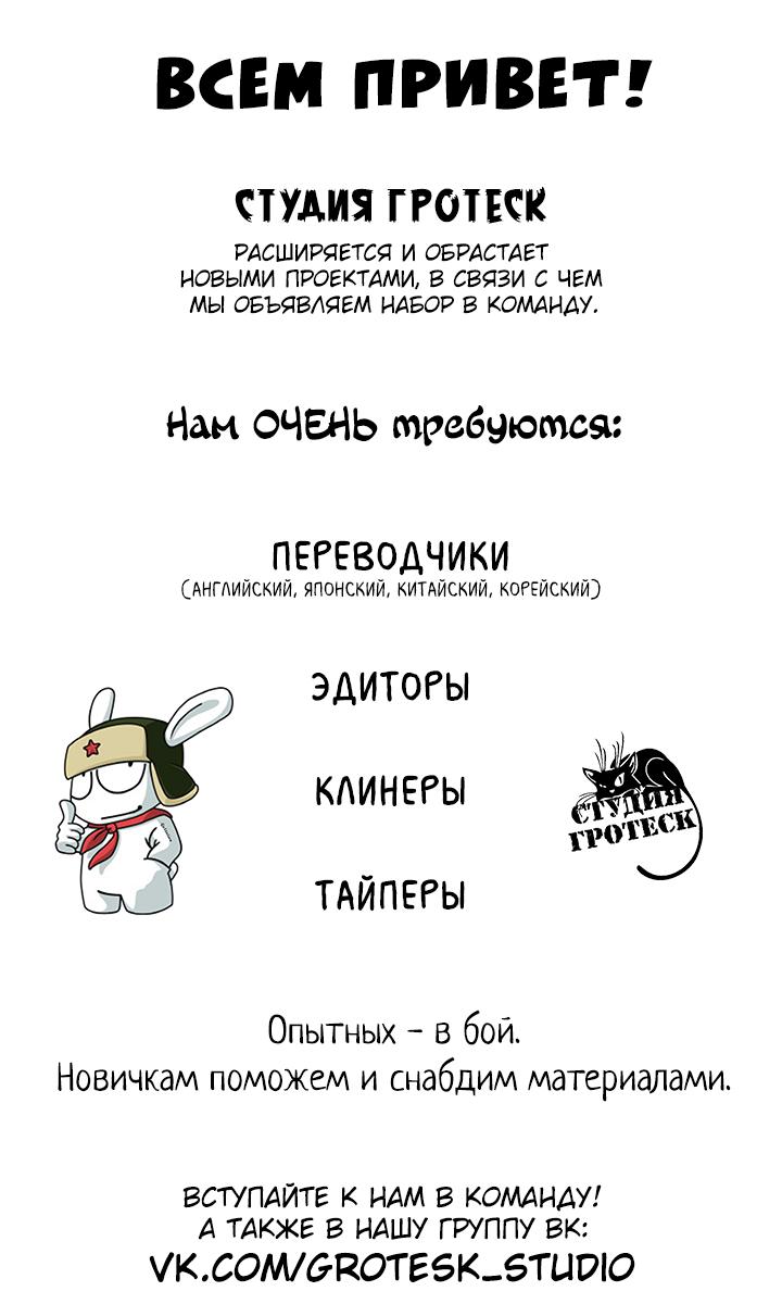 https://r2.ninemanga.com/comics/pic3/39/34407/1289176/1544797045355.png Page 1