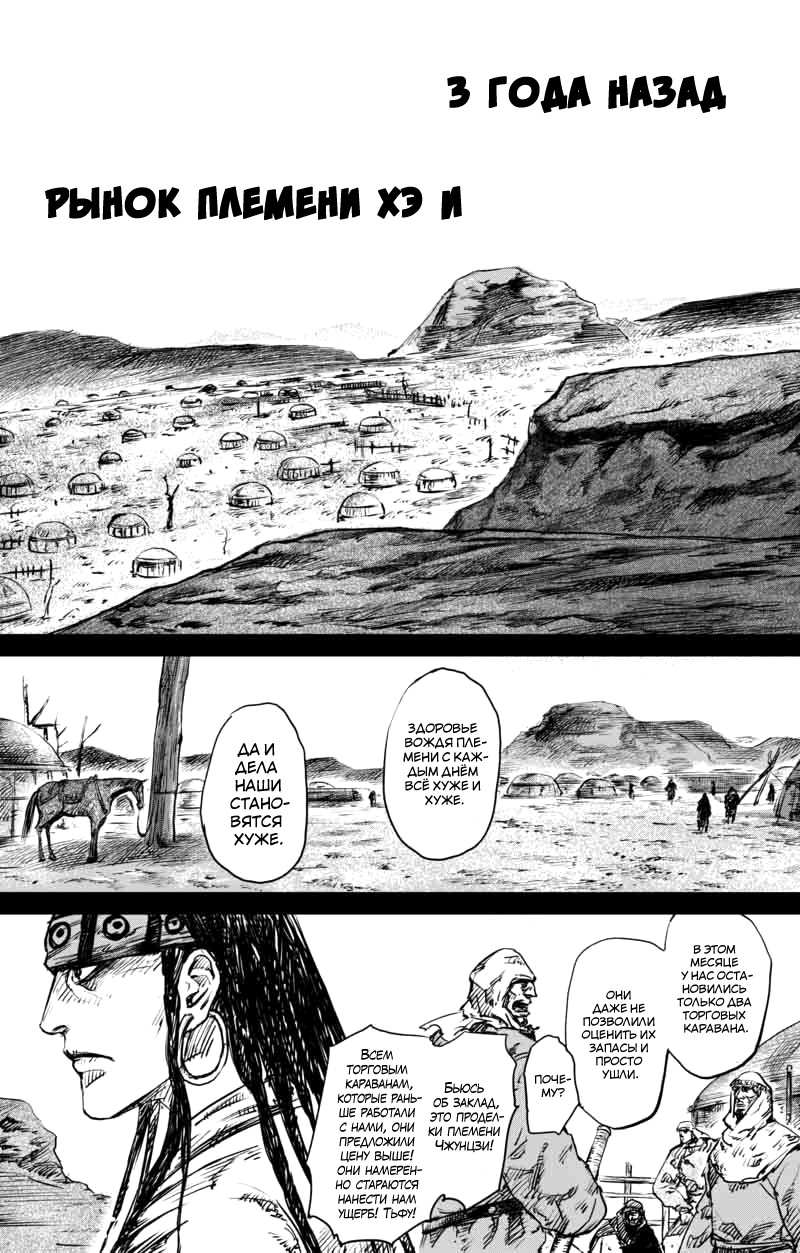 https://r2.ninemanga.com/comics/pic3/39/34407/1315888/1550609941534.jpg Page 2