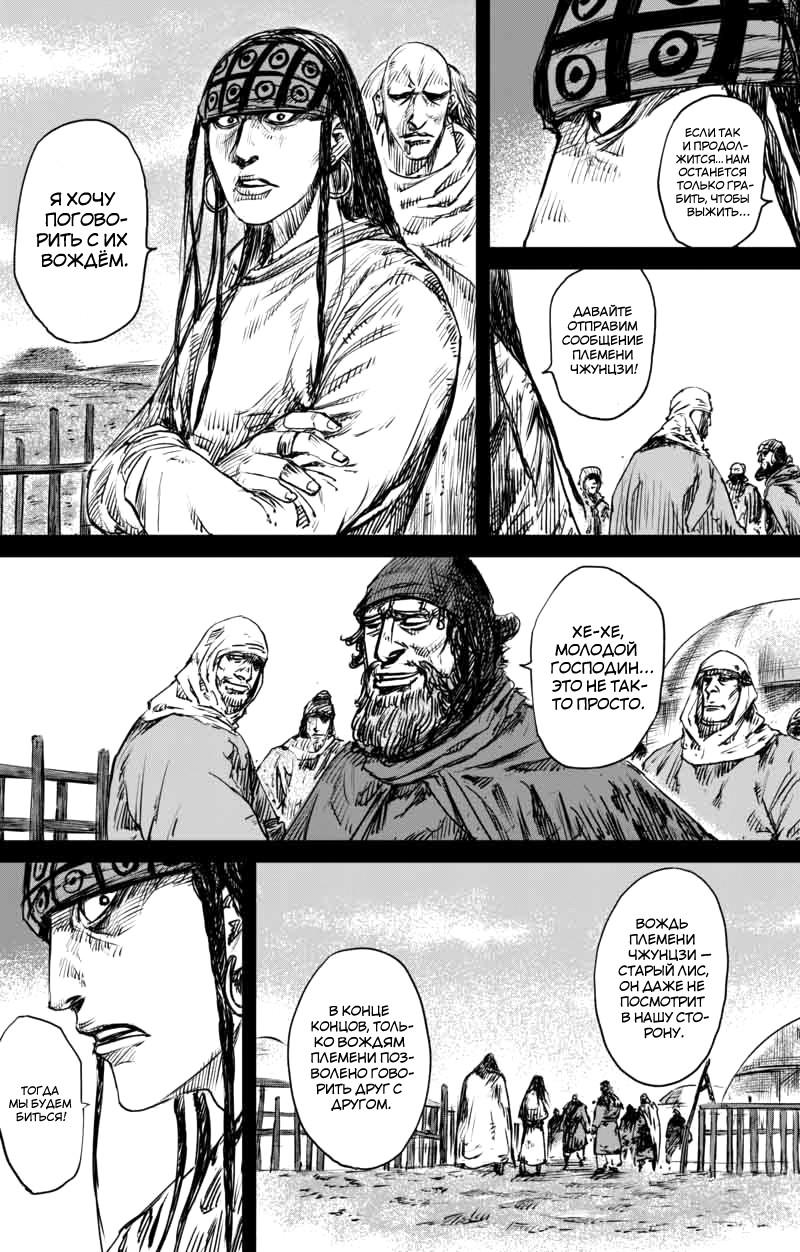 https://r2.ninemanga.com/comics/pic3/39/34407/1315888/155060994154.jpg Page 3