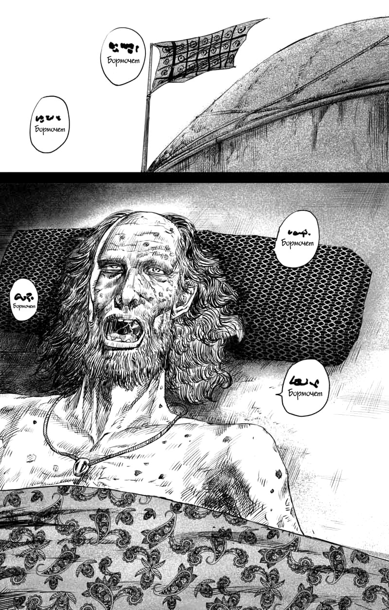 https://r2.ninemanga.com/comics/pic3/39/34407/1315888/1550609944837.jpg Page 7