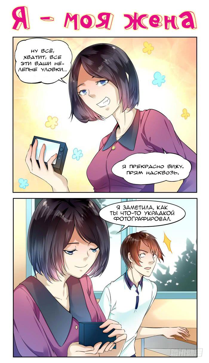 https://r2.ninemanga.com/comics/pic3/4/31044/1298845/1547061562750.jpg Page 1