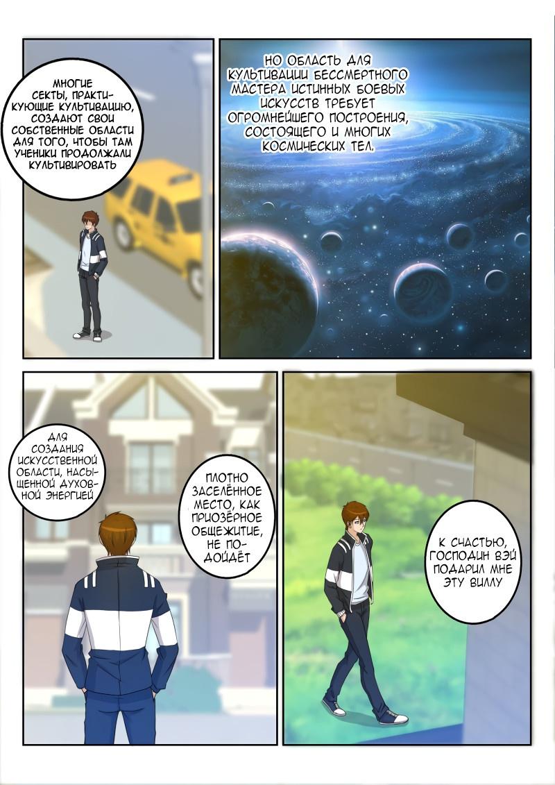 https://r2.ninemanga.com/comics/pic3/40/37032/1324957/1553086110498.jpg Page 1