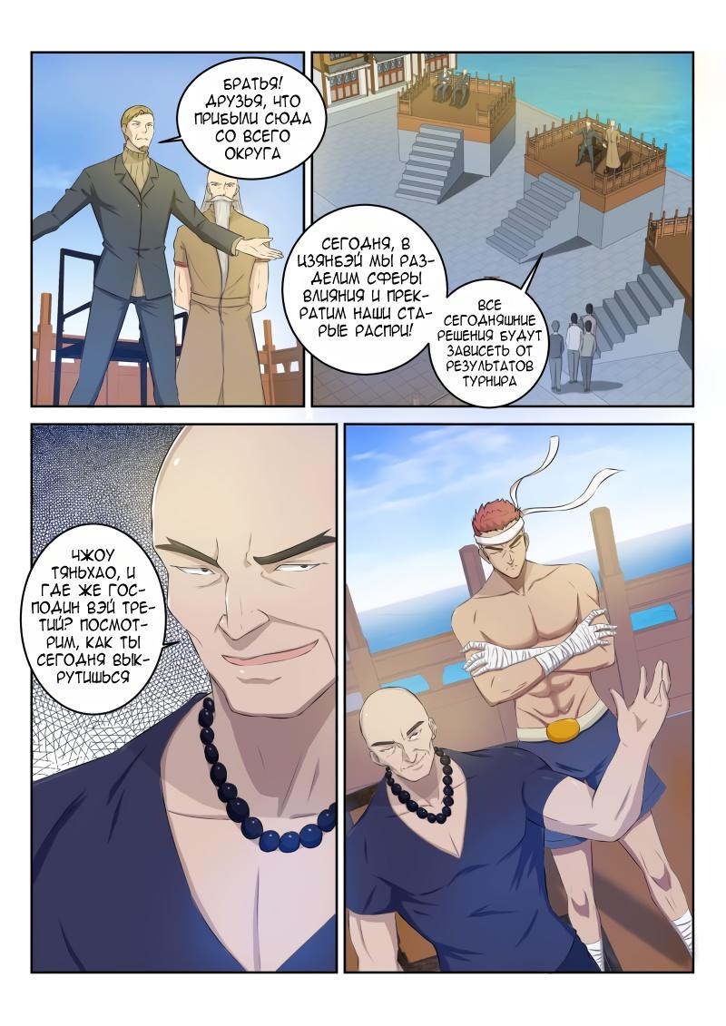 https://r2.ninemanga.com/comics/pic3/40/37032/1325720/1553266815724.jpg Page 6