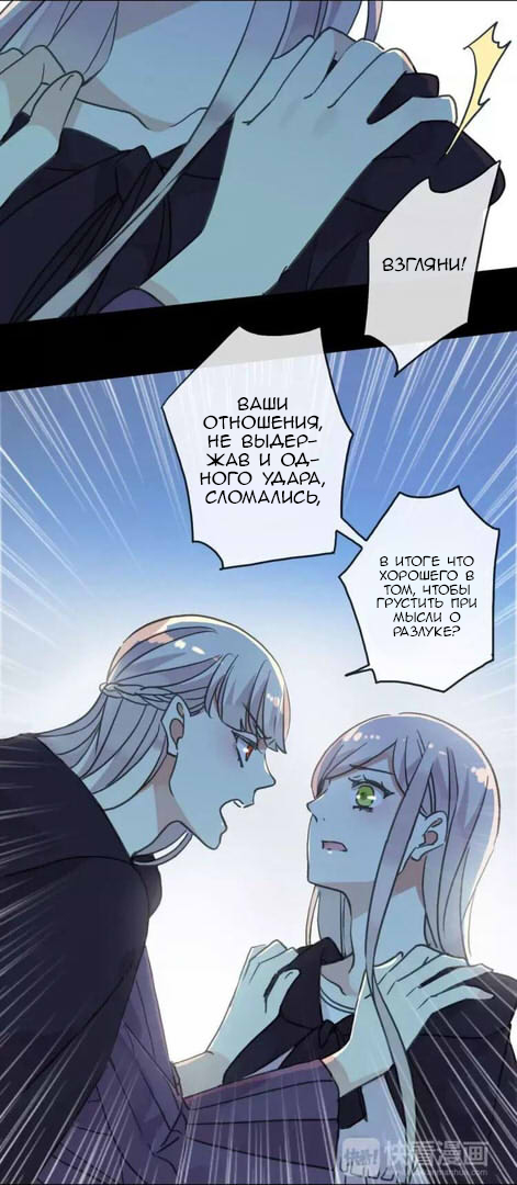 https://r2.ninemanga.com/comics/pic3/45/32237/1312785/1549797003854.jpg Page 3
