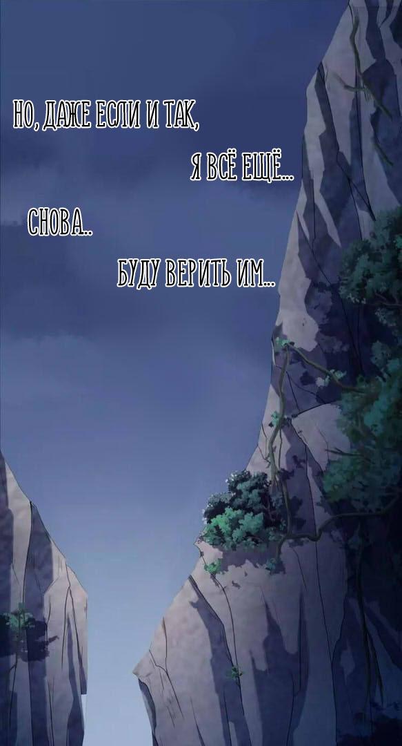 https://r2.ninemanga.com/comics/pic3/45/32237/1312785/1549797013938.jpg Page 16
