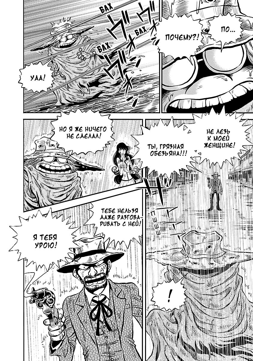 https://r2.ninemanga.com/comics/pic3/45/35309/1302739/1547934113122.png Page 12