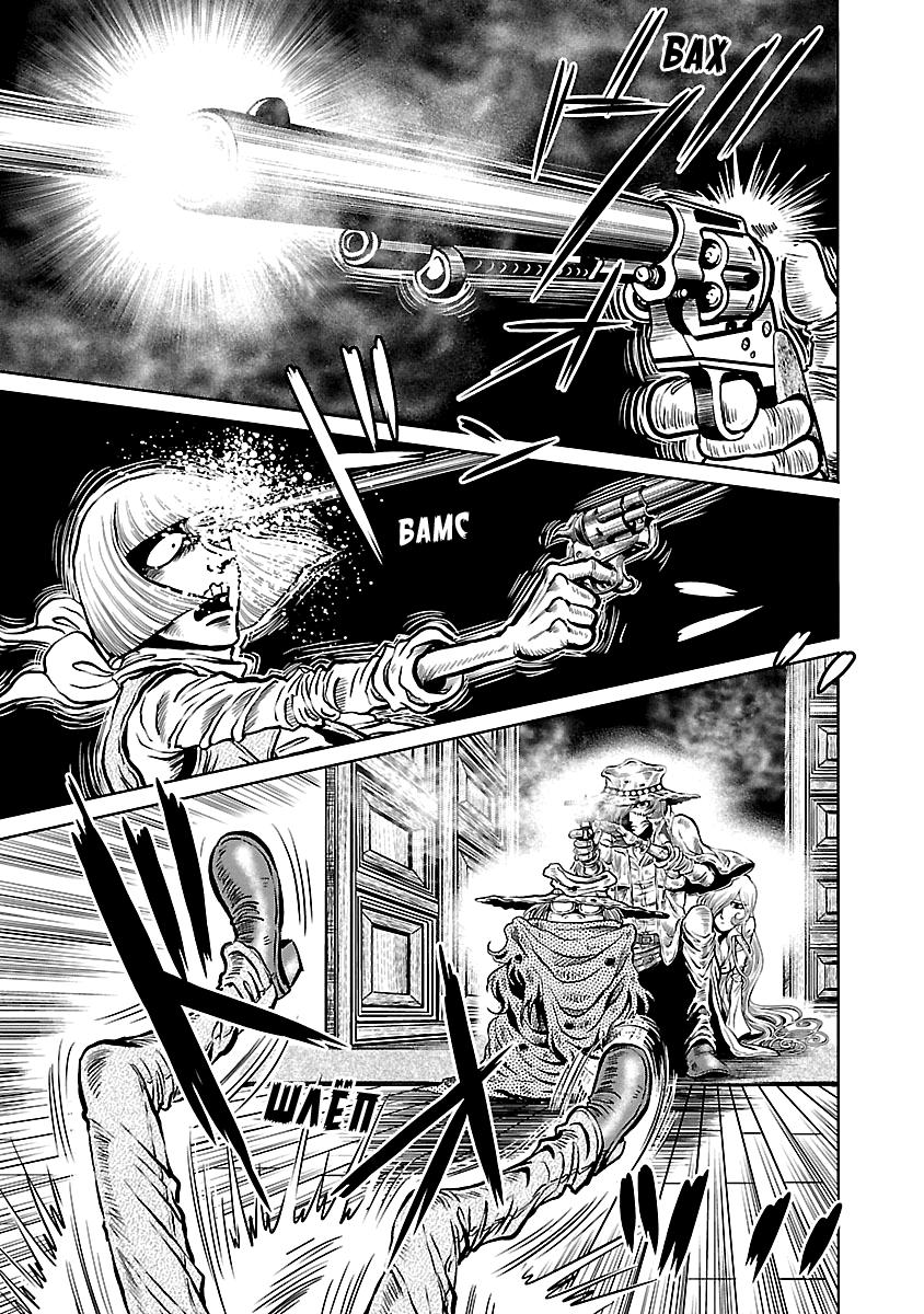 https://r2.ninemanga.com/comics/pic3/45/35309/1302739/1547934136451.png Page 27