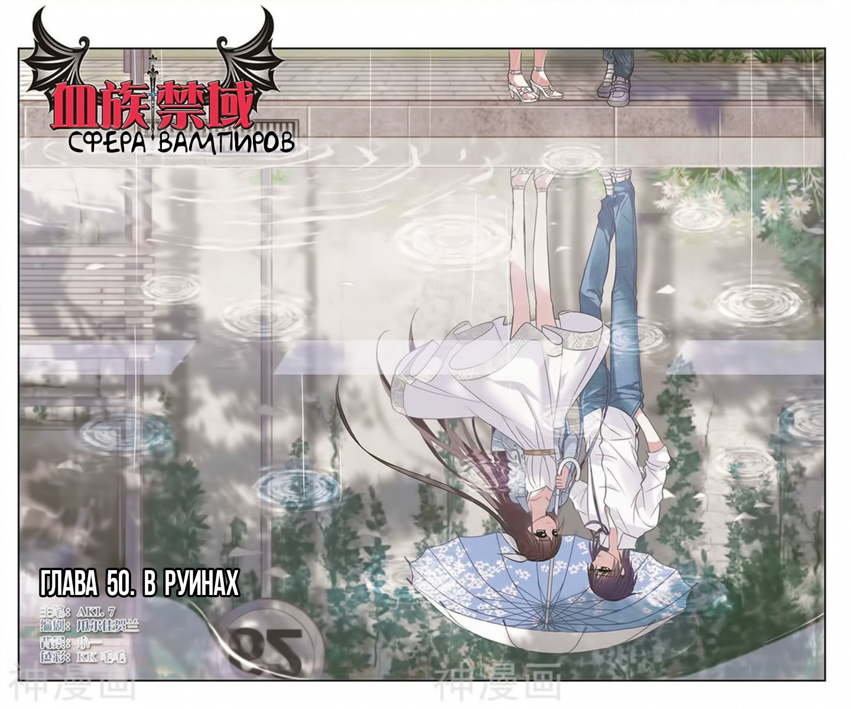 https://r2.ninemanga.com/comics/pic3/47/28655/1314053/1550039048916.jpg Page 1