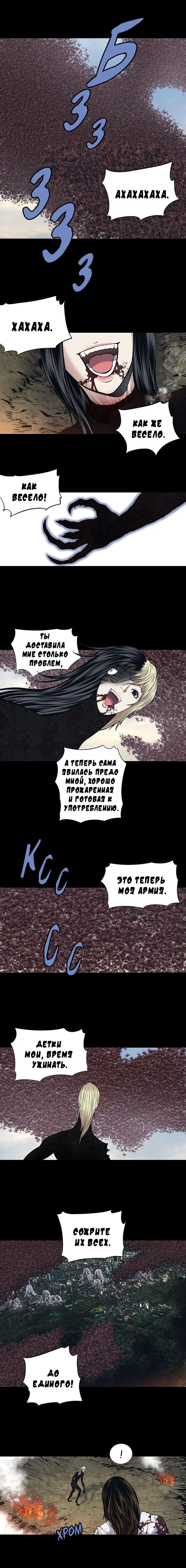 https://r2.ninemanga.com/comics/pic3/48/21936/1291572/1545485537690.jpg Page 1