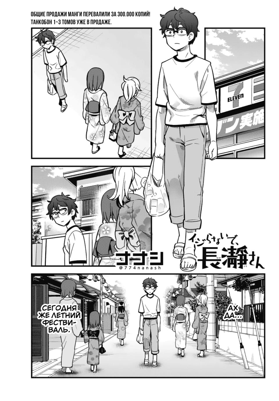 https://r2.ninemanga.com/comics/pic3/48/33520/1271345/1541607345857.png Page 1