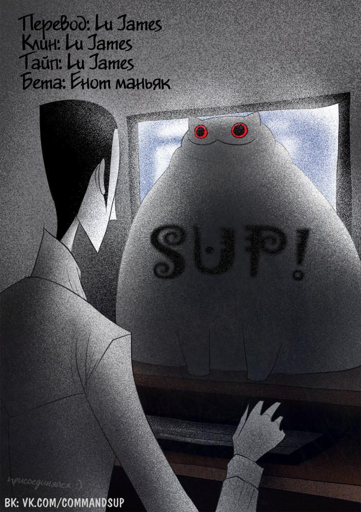 https://r2.ninemanga.com/comics/pic3/50/25778/1313797/1549980496701.jpg Page 1