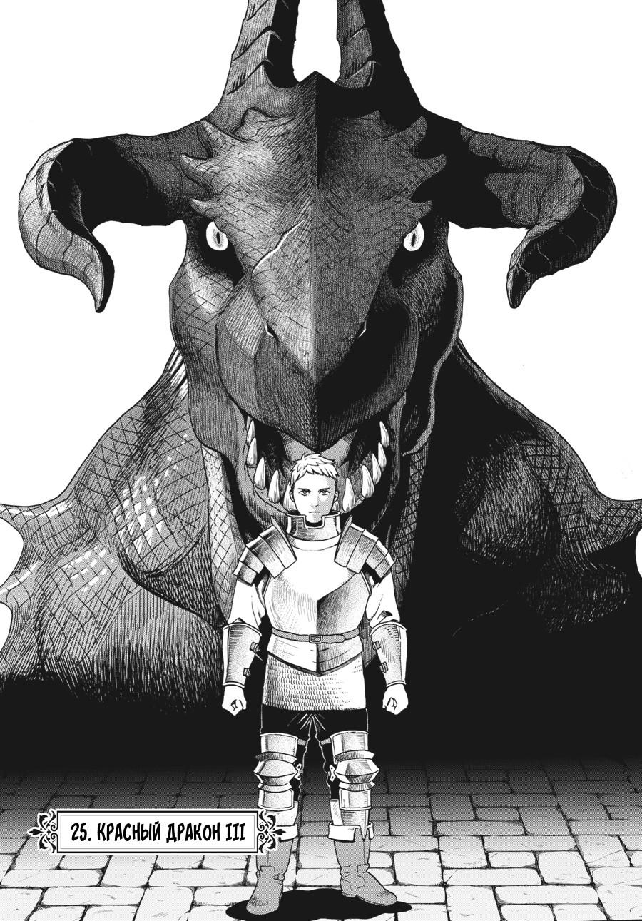 https://r2.ninemanga.com/comics/pic3/50/27634/1319326/155148217792.jpg Page 1