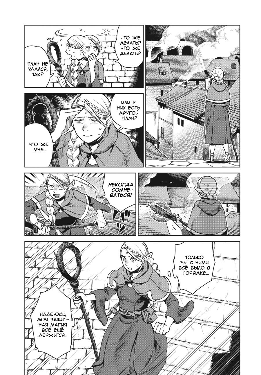 https://r2.ninemanga.com/comics/pic3/50/27634/1319326/1551482178497.jpg Page 2