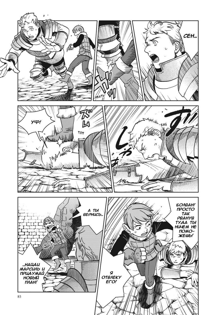 https://r2.ninemanga.com/comics/pic3/50/27634/1319326/155148218535.jpg Page 7
