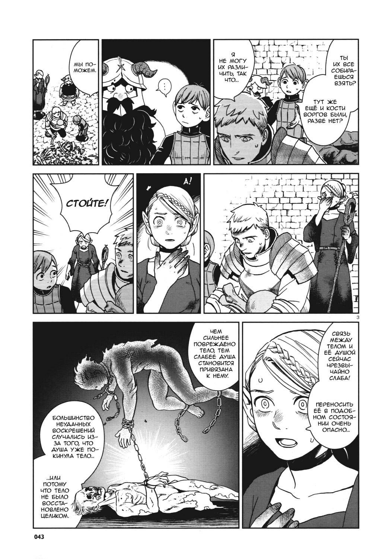 https://r2.ninemanga.com/comics/pic3/50/27634/1321995/1552233378457.jpg Page 3