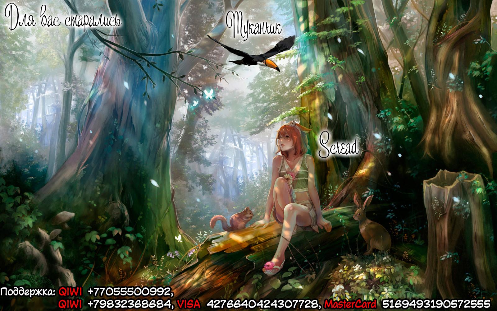https://r2.ninemanga.com/comics/pic3/52/27572/1314847/1550265865142.jpg Page 9
