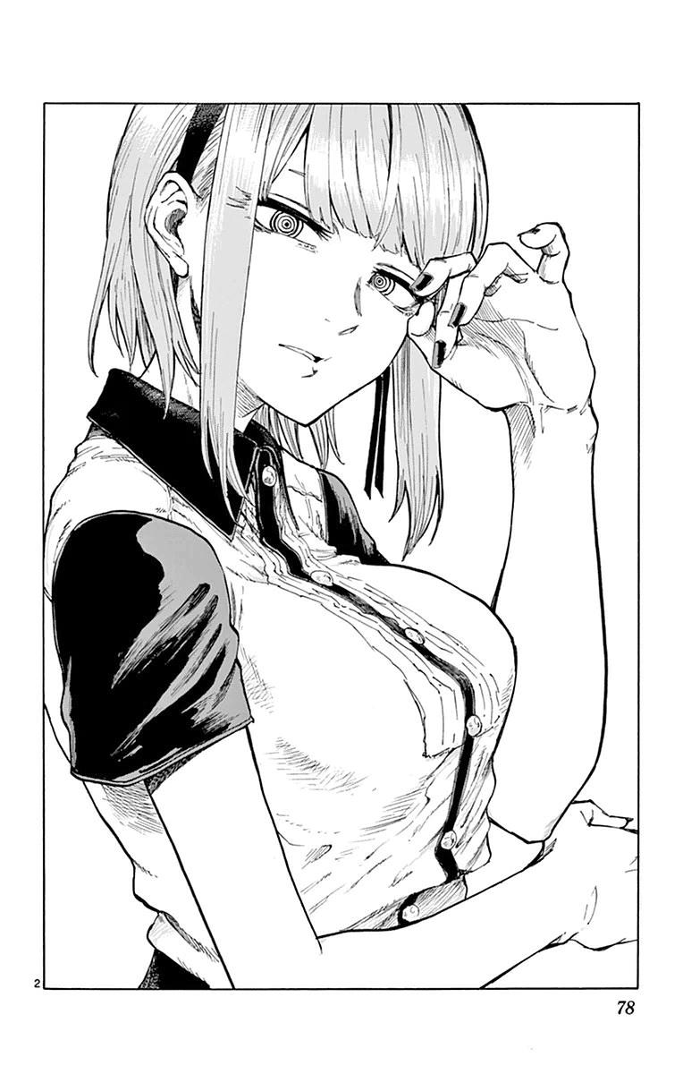 https://r2.ninemanga.com/comics/pic3/52/27572/1324860/1553042647840.jpg Page 2