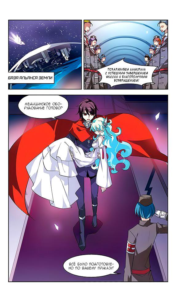 https://r2.ninemanga.com/comics/pic3/55/31415/1319902/1551652895584.jpg Page 2