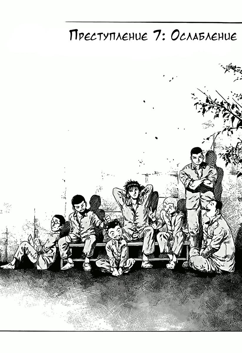 https://r2.ninemanga.com/comics/pic3/55/35447/1277476/1542452388414.png Page 1