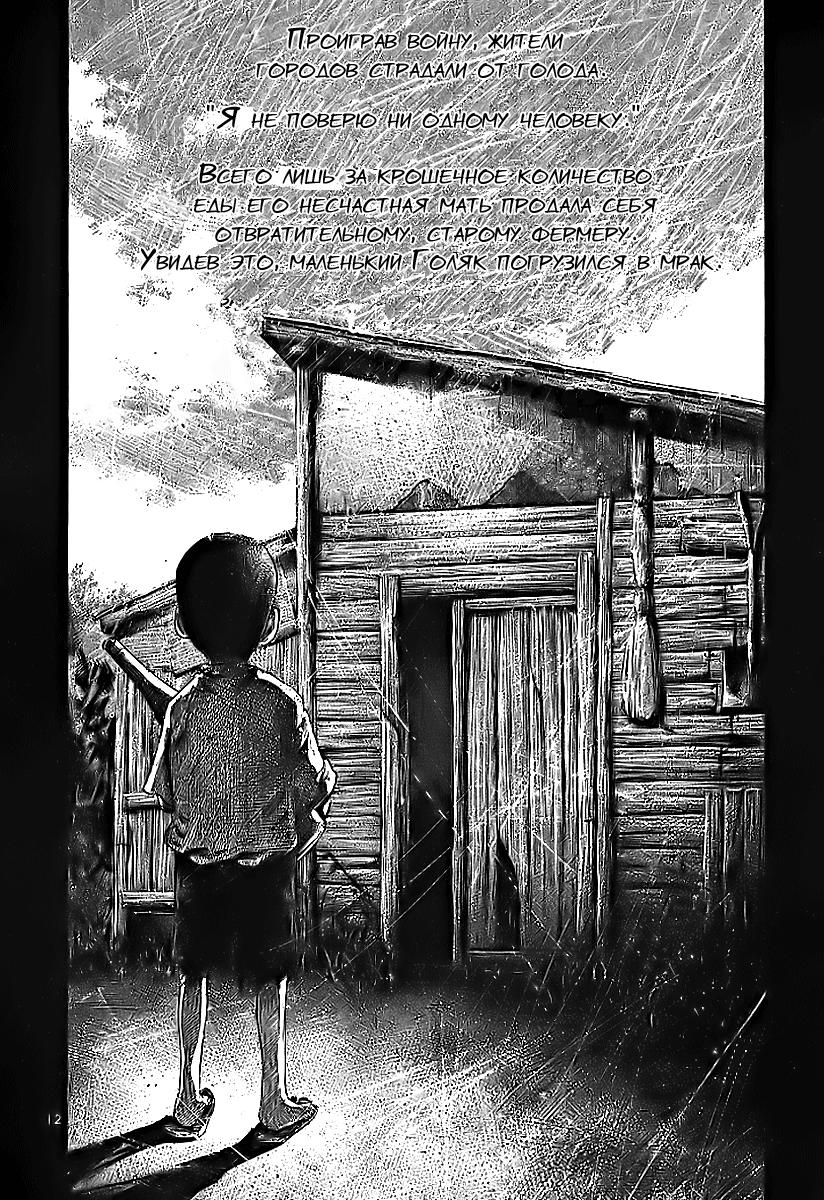 https://r2.ninemanga.com/comics/pic3/55/35447/1277476/1542452397466.png Page 12
