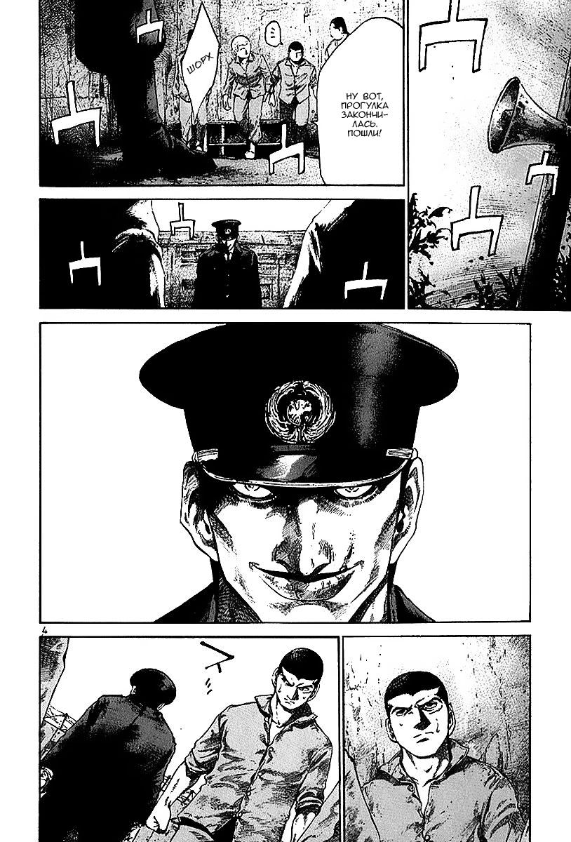 https://r2.ninemanga.com/comics/pic3/55/35447/1277509/154245287531.png Page 8