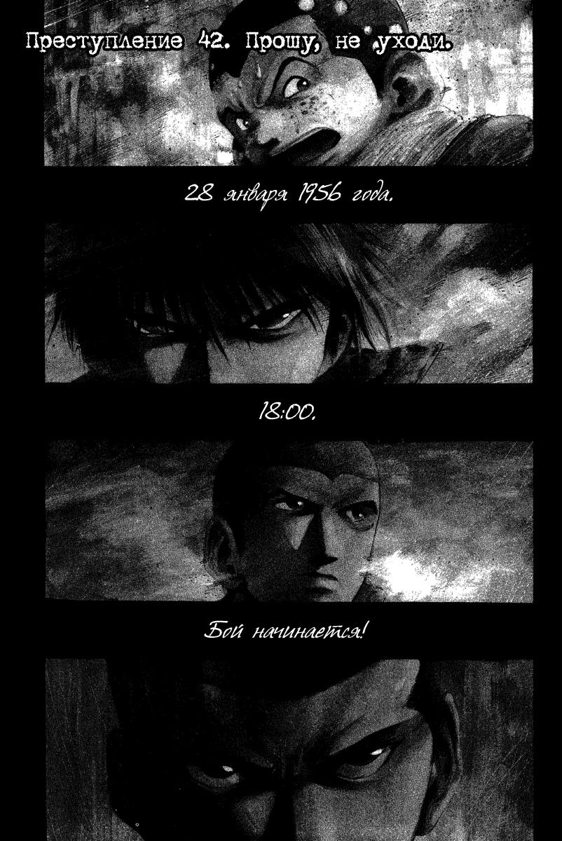 https://r2.ninemanga.com/comics/pic3/55/35447/1277511/1542452899981.png Page 1