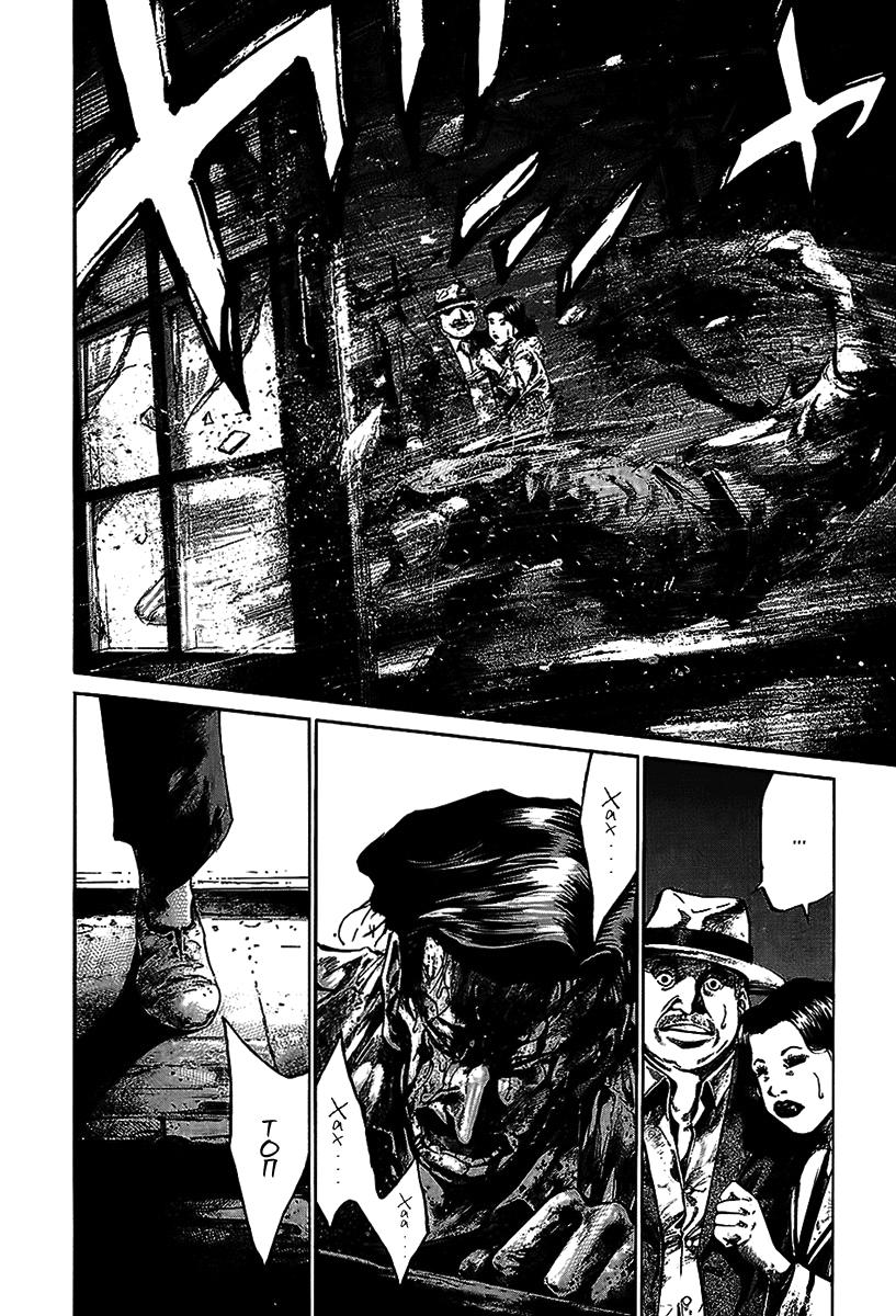 https://r2.ninemanga.com/comics/pic3/55/35447/1277530/1542453094869.png Page 16