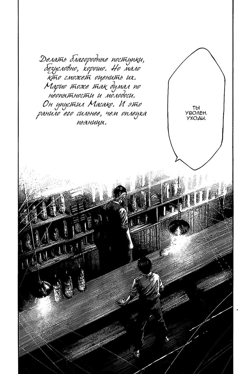 https://r2.ninemanga.com/comics/pic3/55/35447/1277530/1542453097338.png Page 28
