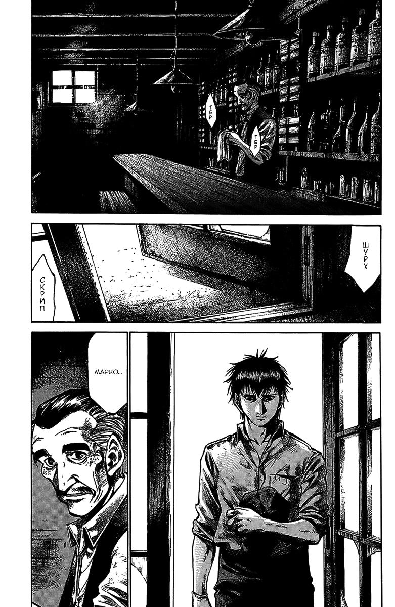 https://r2.ninemanga.com/comics/pic3/55/35447/1277530/1542453101469.png Page 40