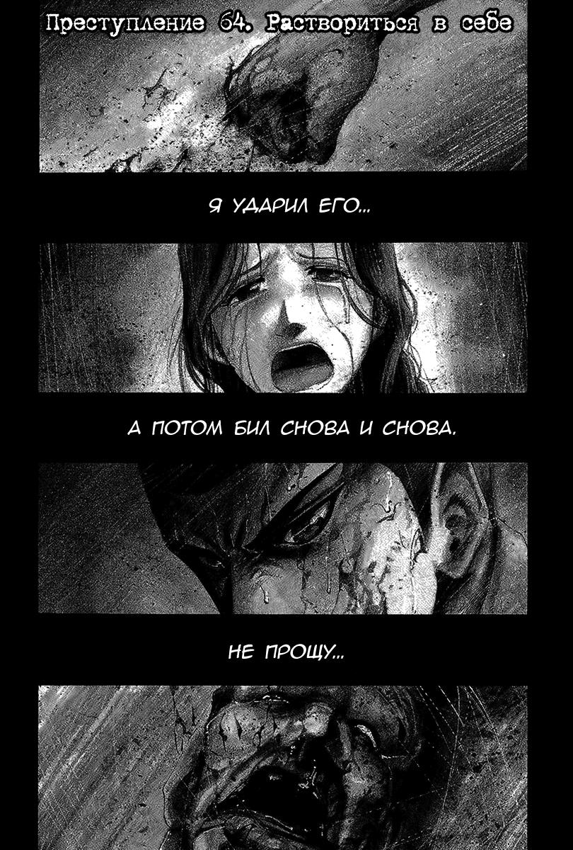 https://r2.ninemanga.com/comics/pic3/55/35447/1277533/1542453141955.png Page 1