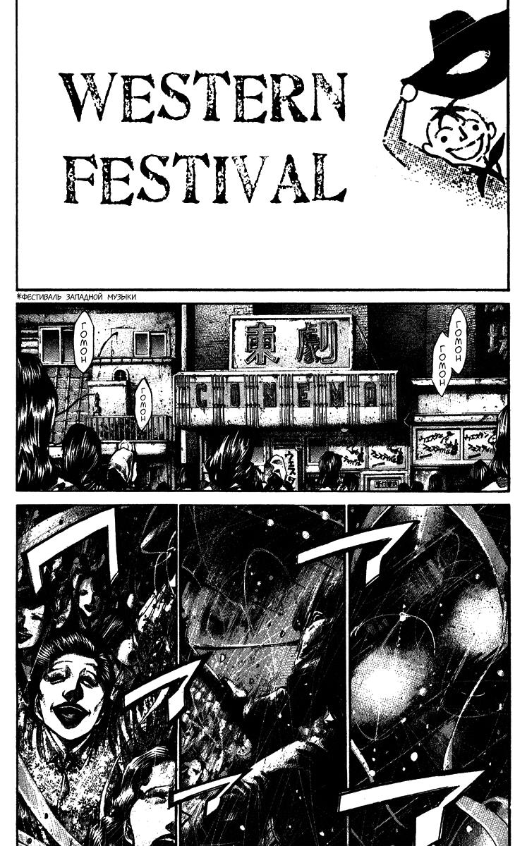 https://r2.ninemanga.com/comics/pic3/55/35447/1277546/1542453376387.png Page 22