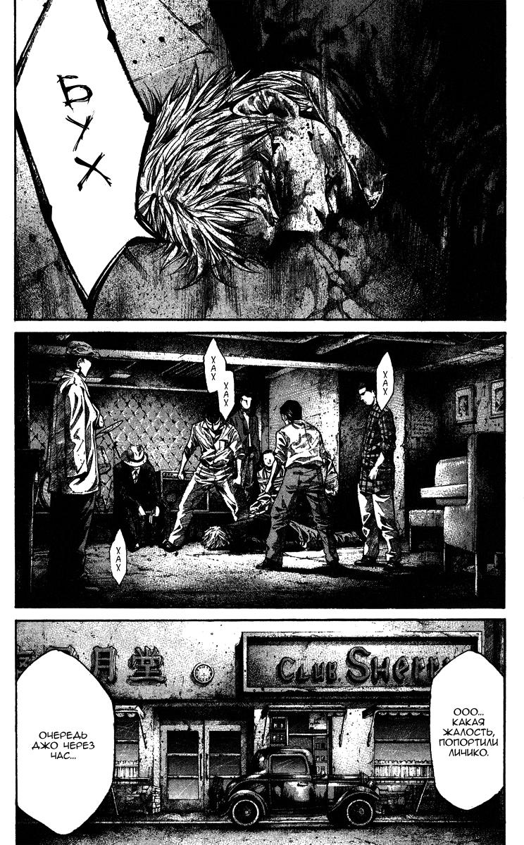 https://r2.ninemanga.com/comics/pic3/55/35447/1277546/1542453380406.png Page 31