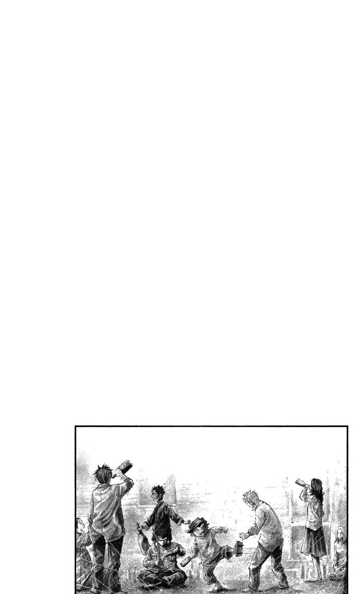 https://r2.ninemanga.com/comics/pic3/55/35447/1277563/1542453493851.png Page 9