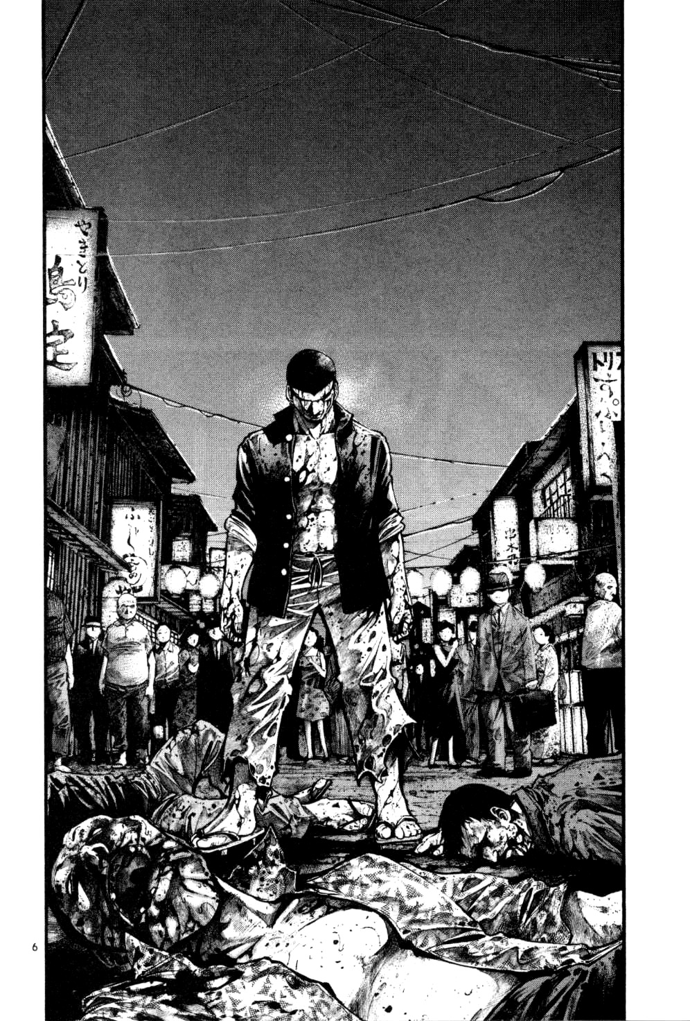 https://r2.ninemanga.com/comics/pic3/55/35447/1277589/1542453746458.jpg Page 16