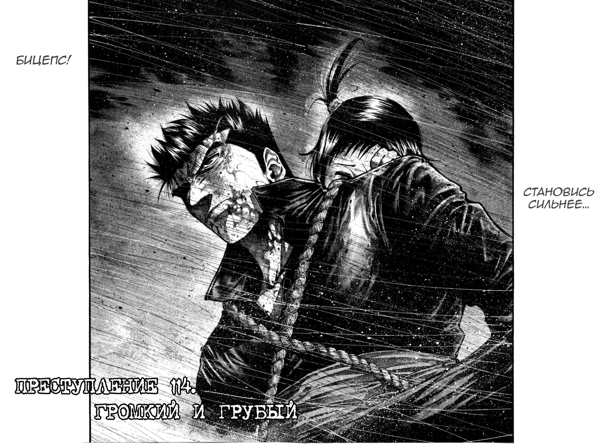 https://r2.ninemanga.com/comics/pic3/55/35447/1277591/1542453764304.png Page 4