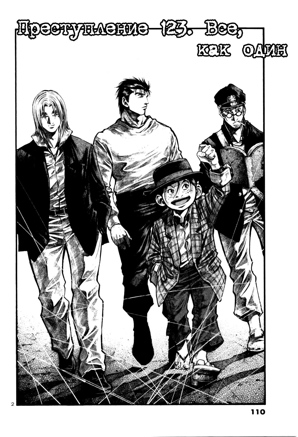 https://r2.ninemanga.com/comics/pic3/55/35447/1277601/1542453867381.png Page 5