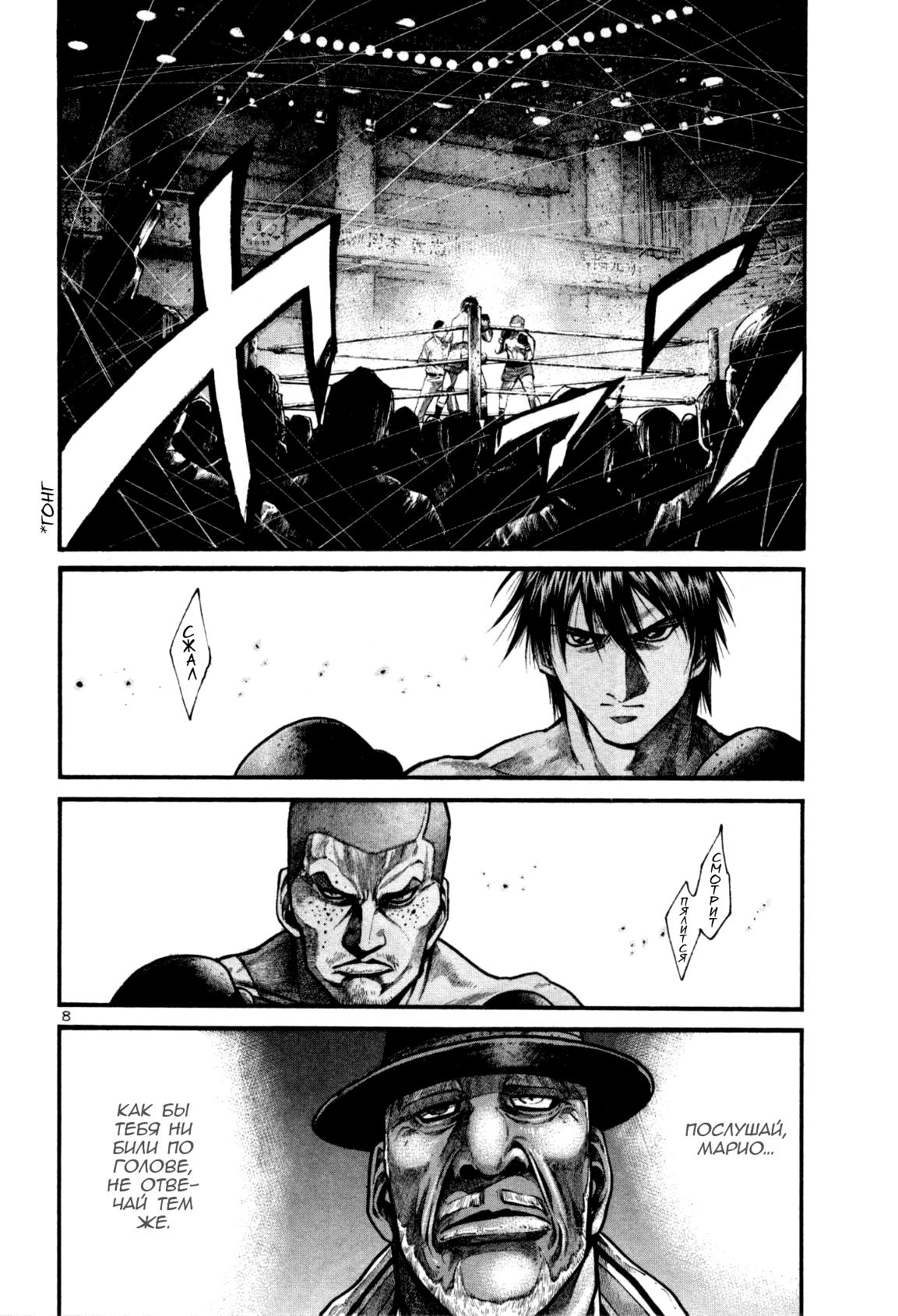 https://r2.ninemanga.com/comics/pic3/55/35447/1277601/1542453877617.png Page 23