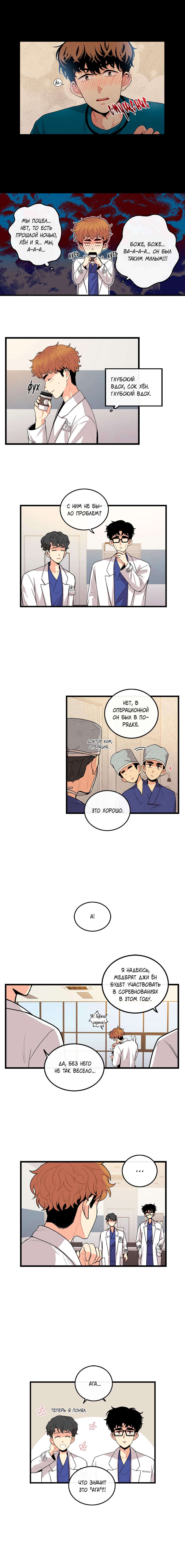 https://r2.ninemanga.com/comics/pic3/57/32441/1271467/1541616572733.jpg Page 3