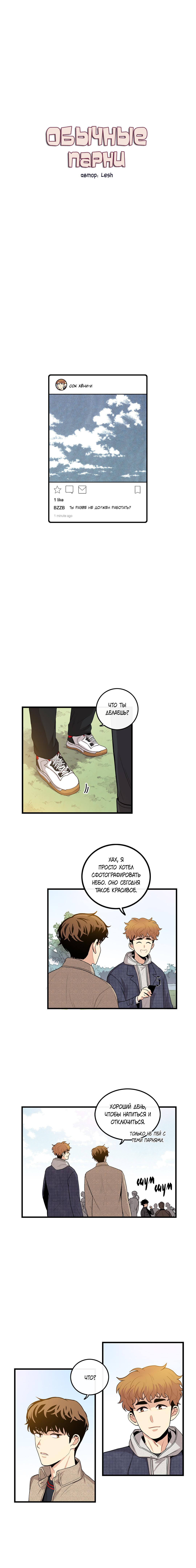 https://r2.ninemanga.com/comics/pic3/57/32441/1282426/1543424186330.jpg Page 2