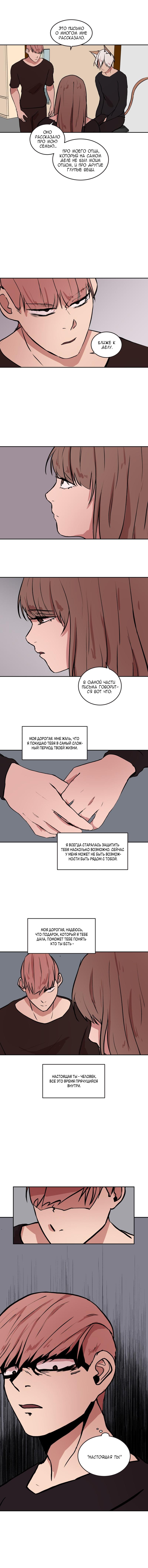 https://r2.ninemanga.com/comics/pic3/58/31802/1295879/1546485270537.png Page 4