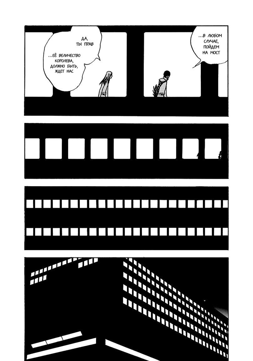 https://r2.ninemanga.com/comics/pic3/60/30844/1331079/1554710509309.jpg Page 22