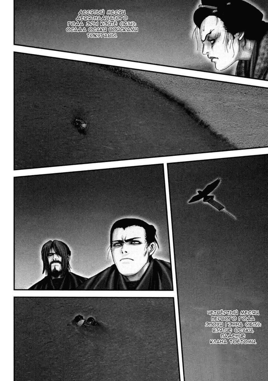 https://r2.ninemanga.com/comics/pic3/60/35452/1277746/1542462919314.jpg Page 28
