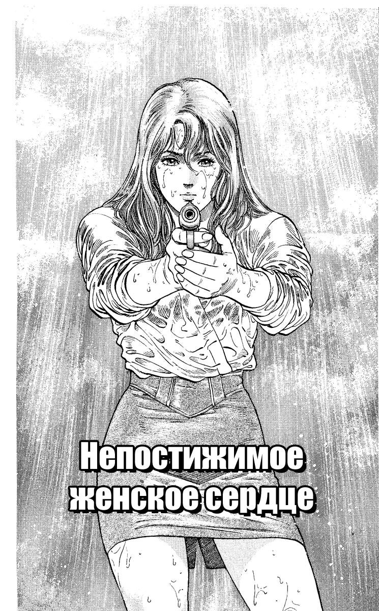 https://r2.ninemanga.com/comics/pic3/61/24893/1297505/1546732579797.jpg Page 1