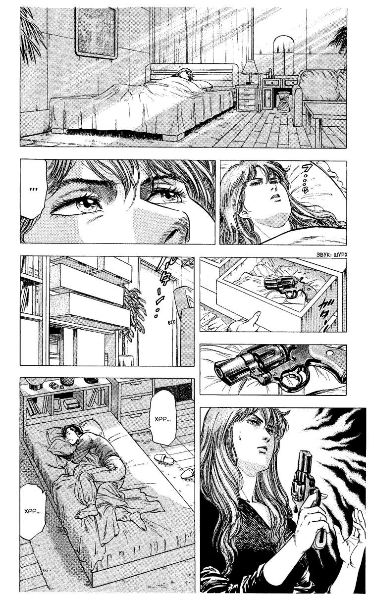 https://r2.ninemanga.com/comics/pic3/61/24893/1297505/1546732595776.png Page 13