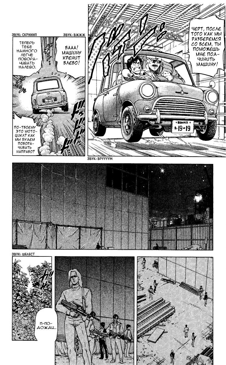 https://r2.ninemanga.com/comics/pic3/61/24893/1297505/1546732625764.jpg Page 35