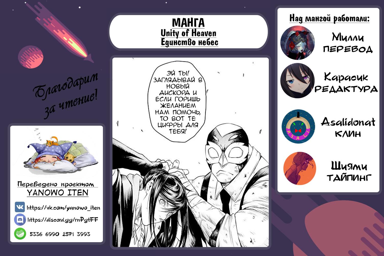 https://r2.ninemanga.com/comics/pic3/63/34687/1308838/1549066322633.jpg Page 1
