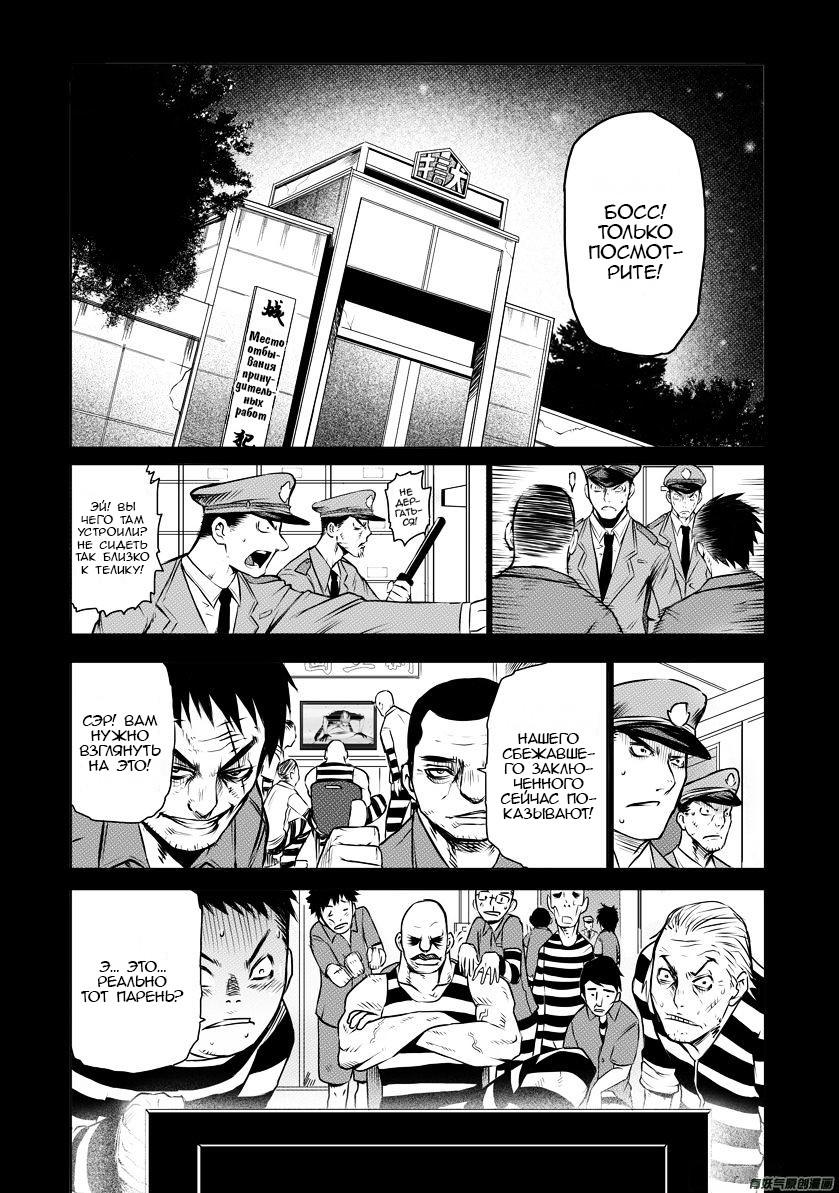 https://r2.ninemanga.com/comics/pic3/63/34687/1317092/1550940506731.jpg Page 2